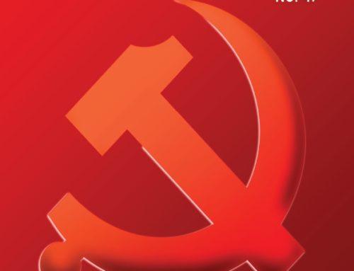Revista La Zurda. Cien años del Partido Comunista Mexicano